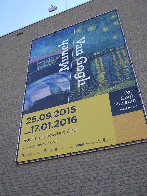 ゴッホ美術館「ムンクとの企画展のポスター」